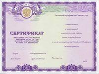 Тестирование мигрантов Екатеринбург